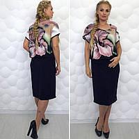 Женский летний костюм имитация юбка и блуза , фото 1