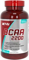 БЦАА, MET-RX, BCAA 2200, 180 caps