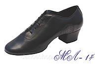 Мужская латина ( обувь для латинских танцев )