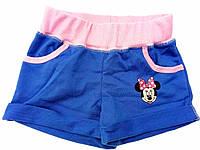 Шорты Disney для девочек р.104