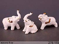 """Набор из 3 фарфоровых фигурок Lefard """"Слоники"""" 276-115"""