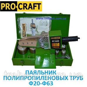 Паяльник для пластиковых труб PROCRAFT PL 1600 W, фото 2