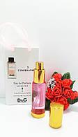 Dolce Gabbana Anthology L`Imperatrice 3 - Travel Perfume 35ml