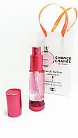 Chanel Chance Eau Tendre - Travel Perfume 35ml
