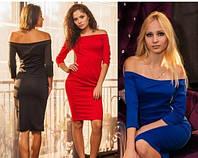 Стиль в женской одежде