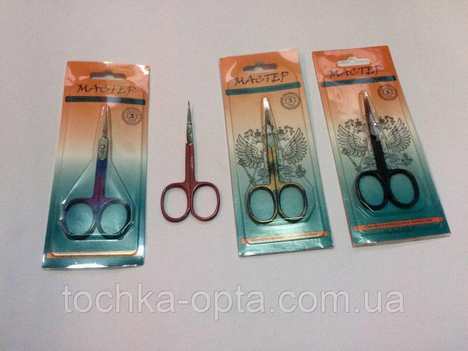 Ножиці Майстер для кутикул кольорові