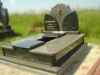 Изделия из гранита, мрамора Донецк. Ступени, памятники, плитка из гранита