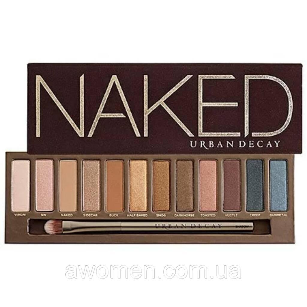 Тіні Naked 1