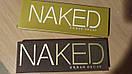 Тіні Naked 1, фото 3