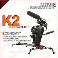 Слайдер Konova K2 480 mm (K2-48), фото 1