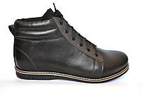 Зимняя обувь больших размеров мужская. Ботинки Rosso Avangard. Bridge BS черные 46 размер
