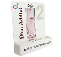 Christian Dior Addict 2 - Mini Parfume 5ml