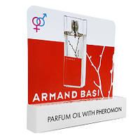 Armand Basi In Red - Mini Parfume 5ml