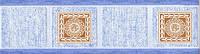 Фриз горизонтальный для настенной керамической плитки 73х250х7 мм Опера 1 Нота Керамика