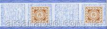 Фриз горизонтальний для настінної керамічної плитки 73х250х7 мм Опера 1 Нота Кераміка