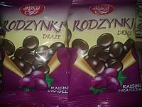 Драже шоколаде Skawa, с изюмом 70 г.