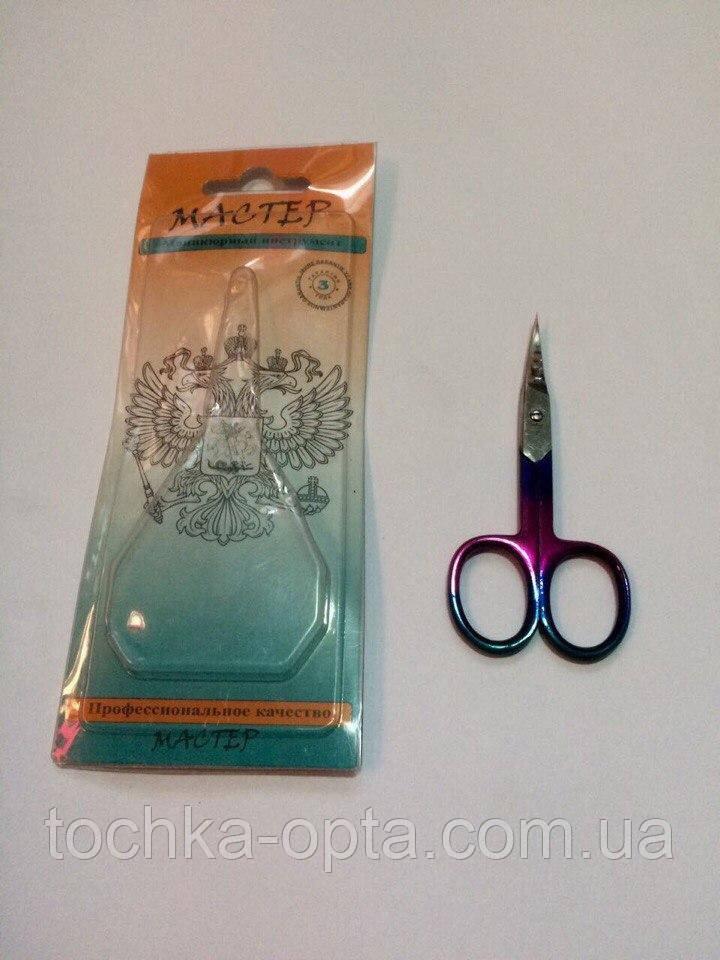 Ножницы Мастер для ногтей загнутые Радуга