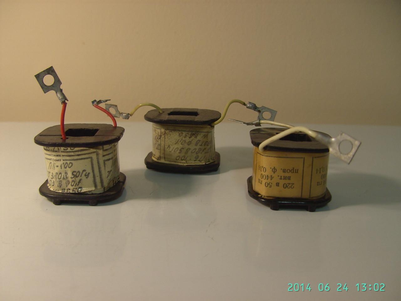 Катушки к магнитному пускателю П-6 380В, 220В - ЧП «Электрин» в Харькове