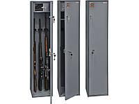 Сейф оружейный СОКОЛ (3 ствола) (ВхШхГ - 1385х300х285)