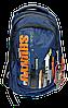 Мужской рюкзак SHUNYU синего цвета YQQ-160219