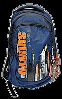Мужской рюкзак SHUNYU синего цвета YQQ-160219, фото 1
