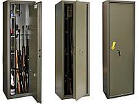 Сейф оружейный САФАРИ (4 ствола) (ВхШхГ - 1500х450х350)
