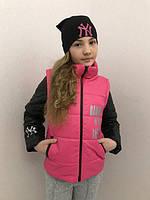 Куртка для девочек с рукавами которые отстегиваются