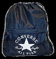 Легкий рюкзак на шнурке синего цвета LLP-000011