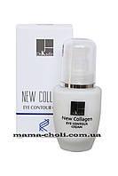 Крем с коллагеном для кожи вокруг глаз New Collagen Dr.Kadir