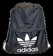 Легкий рюкзак аdidаs на шнурке темно-серого цвета LLP-000014