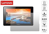Защитное стекло Lenovo A8-50 Tab 2 (2,5D, 9H, 0,3 мм)