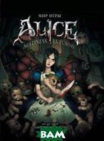 Американ Макги Мир игры Alice. Madness Returns!