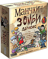 Настольная игра Манчкин Зомби Делюкс (Munchkin Zombies Deluxe) Hobby World
