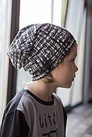 Детская весенняя шапка чулок. размера: 52-54 см.