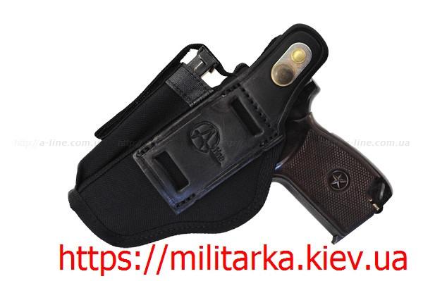Кобура поясная A-Line Т5 ПМ/Форт черная