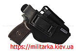 Кобура поясная A-Line Т5 ПМ/Форт черная, фото 2