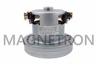 Двигатель для пылесоса LG V1J-PY29 original 4681833001F  (код:03402)