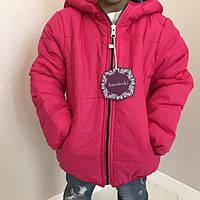 Куртка для девочек,двухсторонняя