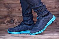 Спортивняя обувь