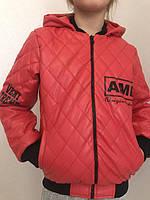 Стильная стеганная куртка для девочек,кожа