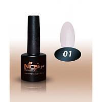 Гель-лак Nice 8,5 мл №01 (белый эмаль)