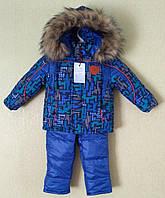 Детский зимний комбинезон для мальчиков.
