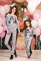Модный детский спортивный костюм для дома и школы, для мамы и дочки, 116-134 размер