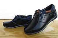 Туфли для мальчика ТМ12(27-32)