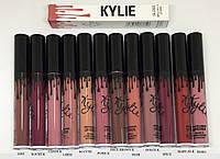 Блеск для губ матовый Kylie