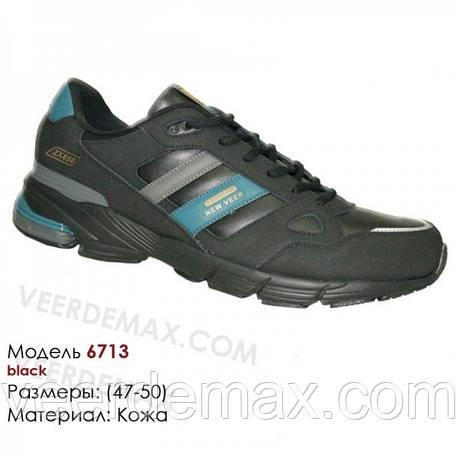 Кроссовки больших размеров VEER размеры 47-50