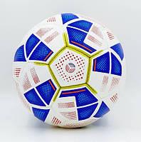 Мяч футзальный №4 Premier League A полиуретан  (футбольний м'яч)