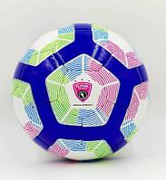 Футбольний Мяч — Купить Недорого у Проверенных Продавцов на Bigl.ua 43acdbc7269f2
