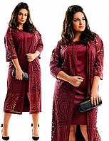 Красивый женский  костюм-двойка большого размера платье-футляр и кардиган    +цвета