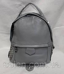 Стильный рюкзак из натуральной кожи.Женский кожаный рюкзак. серый светлый